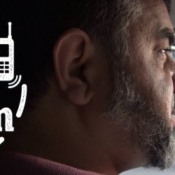 Allô l'Imam du 28-05-2019