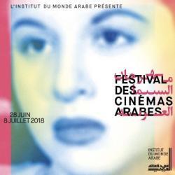 Studio B 01.07.18 Festival des Cinémas Arabes de l'IMA