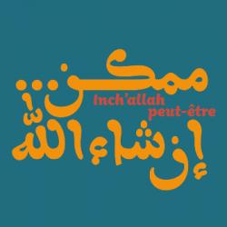 Studio B du 12-05-2019 Inch'Allah peut-être