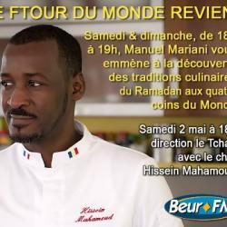 Ftour du Monde du 02-05-2020 : Le Tchad