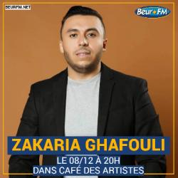 Café des Artistes du 08-12-2020 : Zakaria Ghafouli