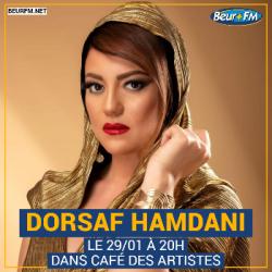 Café des Artistes du 29-01-2021 - Dorsaf Hamdani