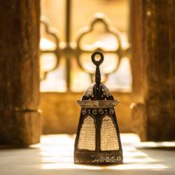 Ramadan and Co du 08-05-2021